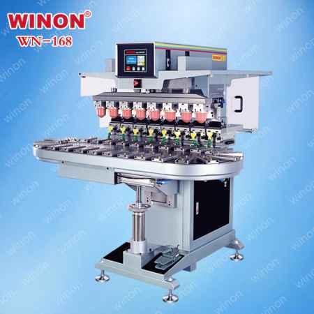 六色全自动软管丝印机
